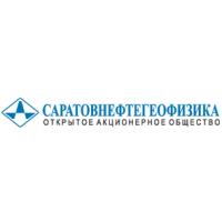 Логотип компании «Саратовнефтегеофизика»