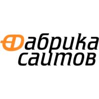 "Логотип компании «ООО ""Фабрика сайтов""»"