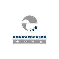 """Логотип компании «Фонд """"Новая Евразия""""»"""