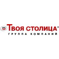 Логотип компании «Твоя столица»