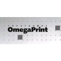 Логотип компании «Омега-Принт»