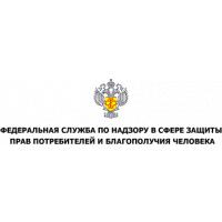 Логотип компании «Роспотребнадзор»