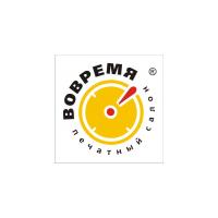 Логотип компании «Вовремя»
