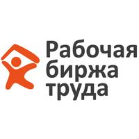 Логотип компании «Рабочая биржа труда»