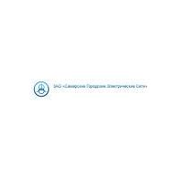 Логотип компании «Самарские городские электрические сети (СГЭС)»