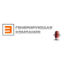 Логотип компании «Генерирующая компания»