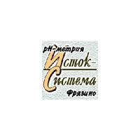 "Логотип компании «Научно-производственное предприятие ""Исток-Система""»"