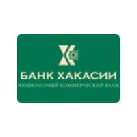 Логотип компании «Банк Хакасии»