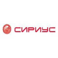 Логотип компании «Сириус-с»