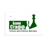 """Логотип компании «КА """"Банк-Стафф""""»"""