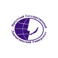 Логотип компании «Иркутский государственный лингвистический университет (ИГЛУ)»