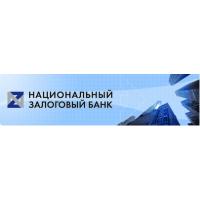 Логотип компании «Национальный залоговый банк»