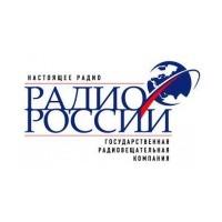 Логотип компании «Радио России»