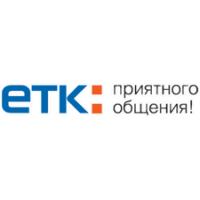 Логотип компании «Енисейтелеком (ЕТК)»