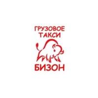 Логотип компании «Грузовое такси БИЗОН»