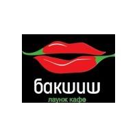 Логотип компании «Барбарис»