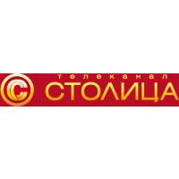 Логотип компании «ТВ Столица»