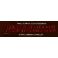 Логотип компании «Днепродзержинский сталелитейный завод (ДСЛЗ)»