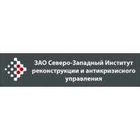 Логотип компании «Северо-западный институт реконструкции и антикризисного управления (СЗИРАУ)»