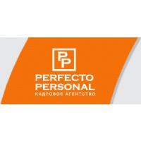 Логотип компании «Кадровое Агентство Perfecto Personal»