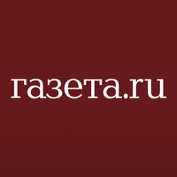 Газета.Ru