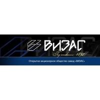 Логотип компании «Визас»