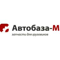 Логотип компании «Автобаза-М»