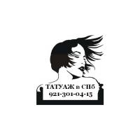 Логотип компании «Студия перманента Валерии Домрачевой»