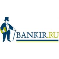 Логотип компании «Bankir.ru»
