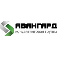 Логотип компании «Консалтинговая группа АВАНГАРД»