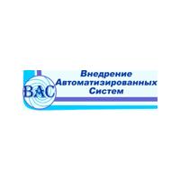 Логотип компании «Внедрение автоматизированных систем (ВАС)»