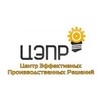 Логотип компании «Центр Эффективных Производственных Решений»