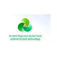 Логотип компании «Ленинградская Областная клиническая больница»