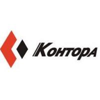 Логотип компании «Контора»