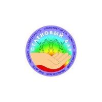 Логотип компании «Ульяновский информационно-консалтинговый центр»