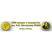 Логотип компании «НИИ вакцин и сывороток им. И.И. Мечникова (НИИВС)»