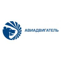 Логотип компании «Авиадвигатель»