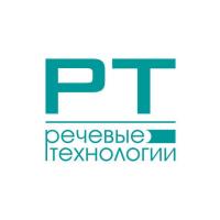 Логотип компании «Речевые Технологии»