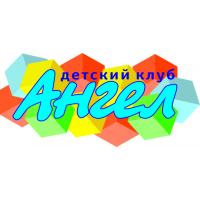 Логотип компании «Детский клуб Ангел»