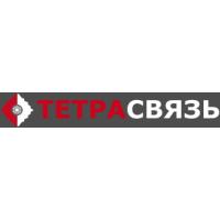 Логотип компании «Тетрасвязь»