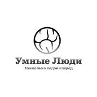 Логотип компании «Умные Люди»