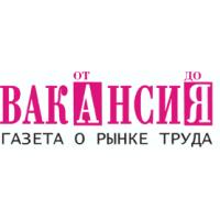 Логотип компании «Вакансия от А до Я»