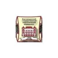 Логотип компании «Благовещенский государственный педагогический университет»