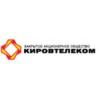 Логотип компании «Кировтелеком»