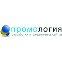 Логотип компании «Промология»