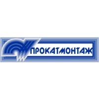 Логотип компании «Прокатмонтаж»
