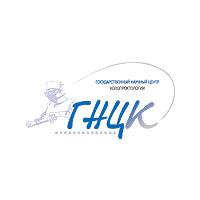 Логотип компании «Государственный научный центр колопроктологии (ГНЦК)»