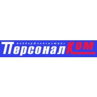 Логотип компании «ПерсоналКом»