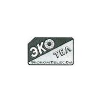 Логотип компании «Эконом Телеком»