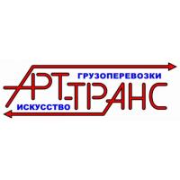 Логотип компании «АРТ-ТРАНС»